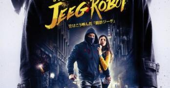Sie nannten ihn Jeeg Robot Blu-ray Kritik