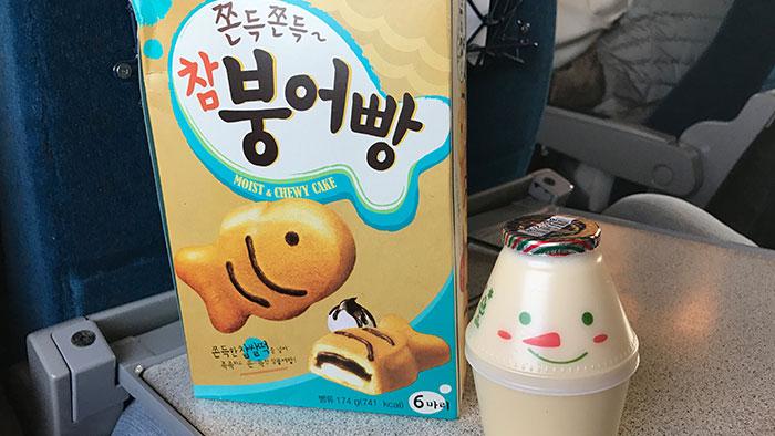 Que-comer-corea-del-sur-super1