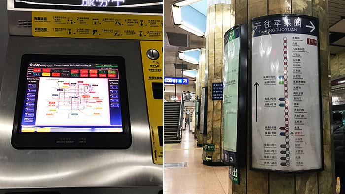 Cómo-aprovechar-una-escala-en-Pekín-transporte