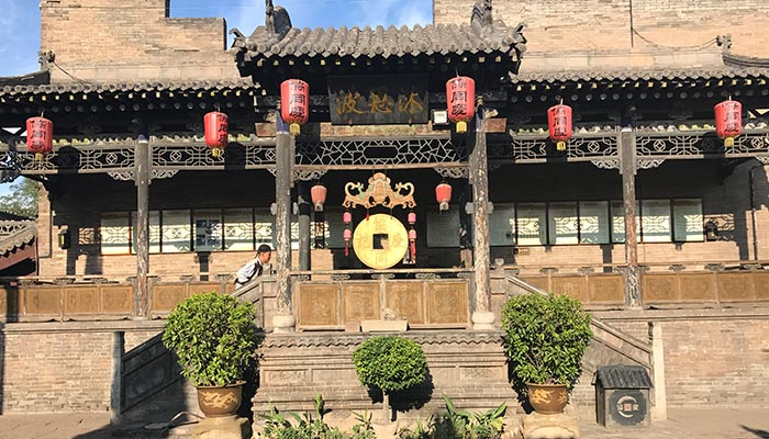 Que-ver-pingyao-edificio