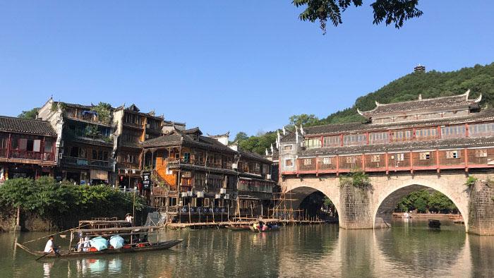 Que-ver-fenghuang-puente-hong