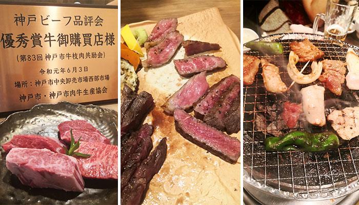 MONSTRAVEL_qué_comer_japón_carnes