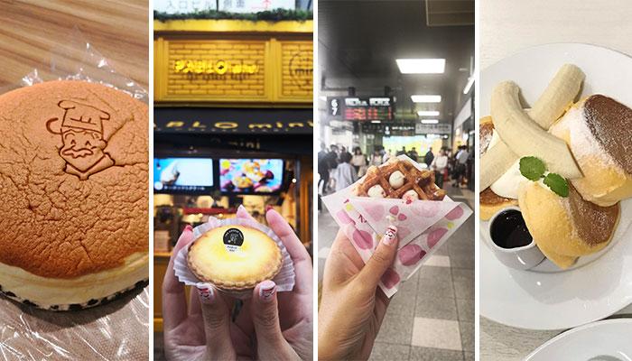 MONSTRAVEL_qué_comer_japón_dulces