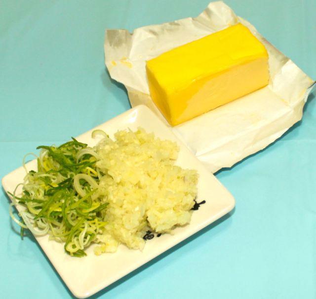 manteiga temperada