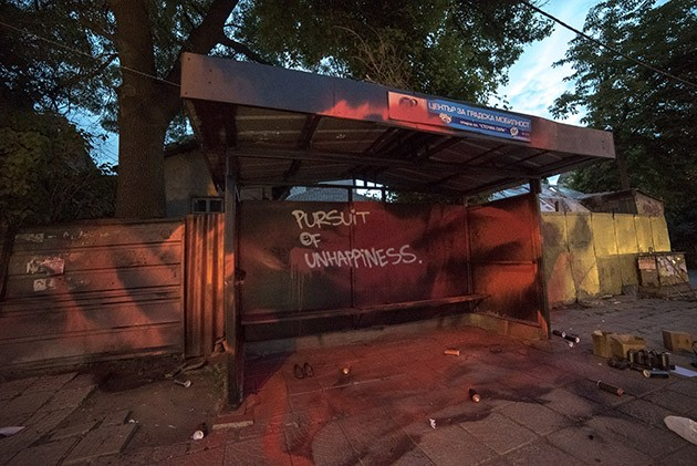 Good_Guy_Boris_Zona_Sofia_Tram-The-Grifters13