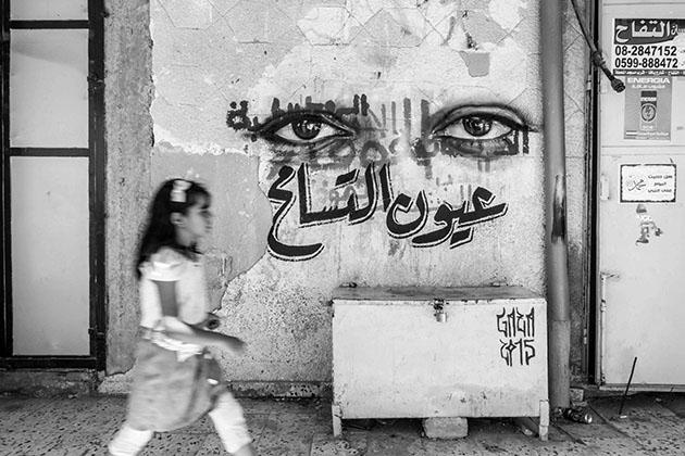 GAZA_22 copy