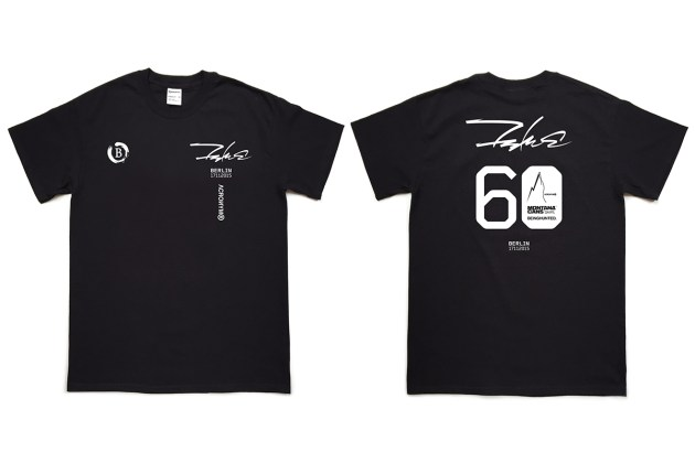 futura-60-beinghunted-t-shirt-1200x800