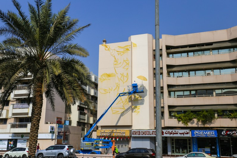 1611_Dubai_Street_Museum_case_2-1324