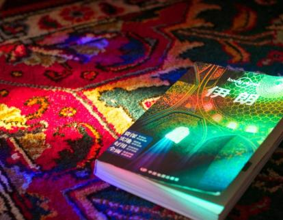 japanese book on top of the carpet