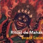 Puja de Mahakala avant le Nouvel An tibétain 2021 : du 6 au 10 février