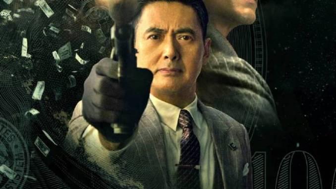 Project Gutenberg (Mo seung) (2018)