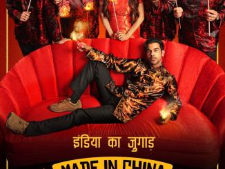 Download Made in China (2019)