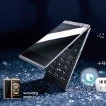 Nur in China erhältlich, das Samsung W2018. (Bild: Samsung)