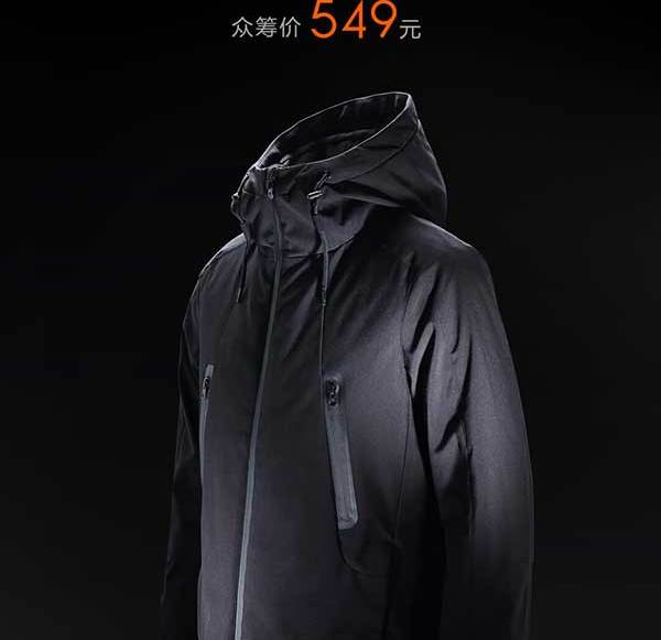 Xiaomi introduces heatable jacket