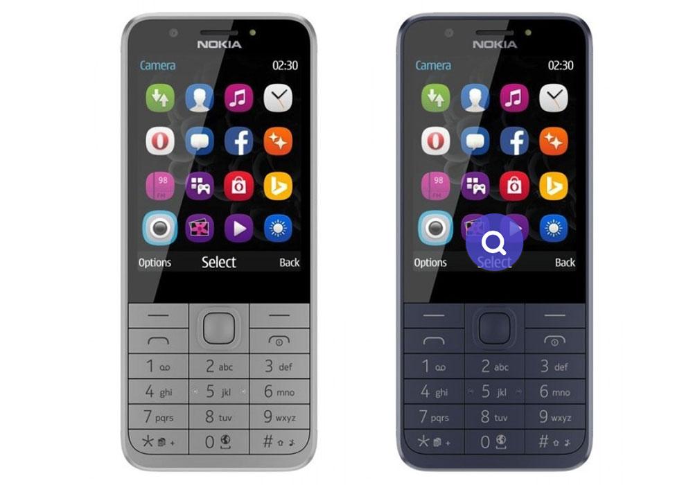 Das überarbeitete Nokia 230. (Bild: HMD Global)