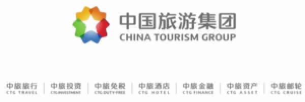 China Tourism Group logos