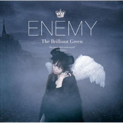 the-brilliant-green-album-cover