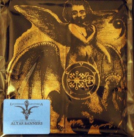 altar banner