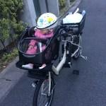 電動自転車を購入しました。