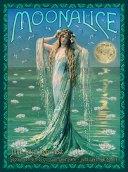 M1010 › 9/9/17 June Lake Jam Festival in June Lake, CA poster by Alexandra Fischer