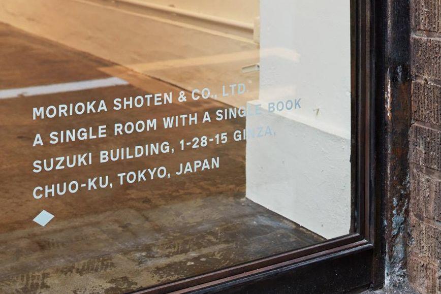 Las librerías japonesas contraatacan