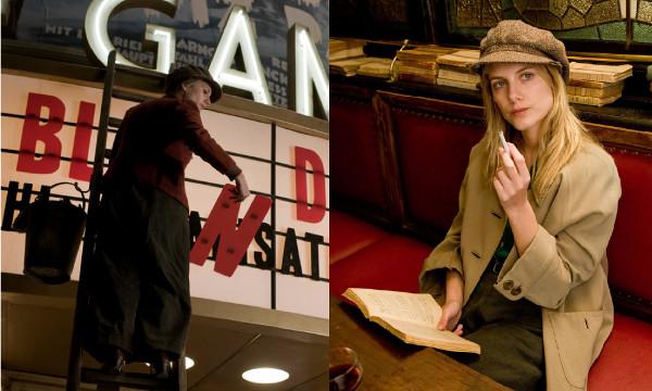 Shoshanna luciendo pantalones y gabardina en las escenas iniciales de la película