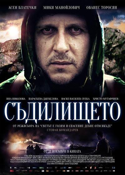 el_juicio_atlantida_film_fest_moonmagazine