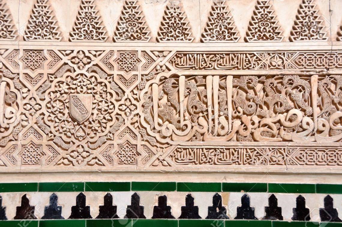 París bien vale una tumba. La Alhambra de Granada.