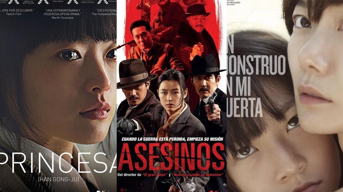 Tres estrenos de cine de Corea del Sur online que no debes perderte. Con enlaces a la plataforma online FILMIN, donde podrás ver todas estas películas, José Manuel Cruz para Revista MoonMagazine.