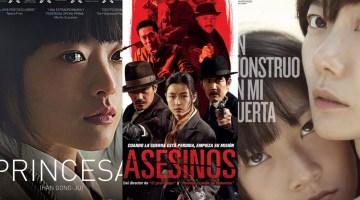 Tres estrenos de cine de Corea del Sur online que no debes perderte