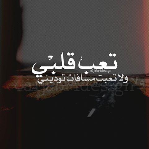 دردشة تعب قلبى شات بنات تعب قلبى شات قمر مصر