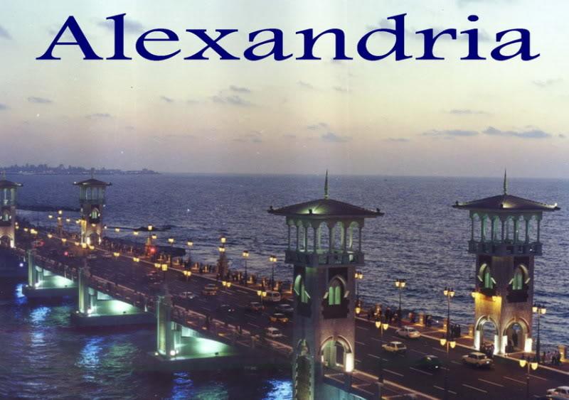 شات اسكندرية , دردشة اسكندريه , شات اليكس ,Chat Alex