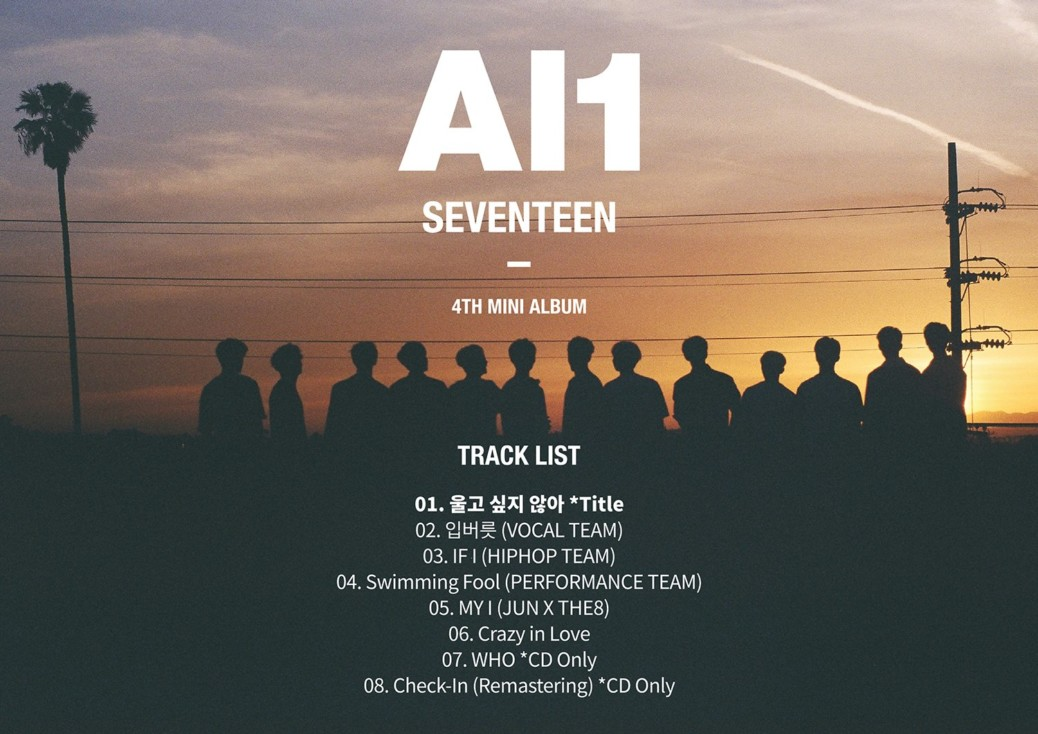 SEVENTEEN Reveals Tracklist for Upcoming Album Al1  moonROK