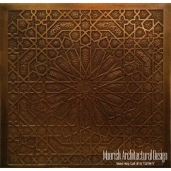 Buy Modern Kitchen Cabinets Online Portable Island Moroccan Architectural Hardware | Moorish Cabinet ...