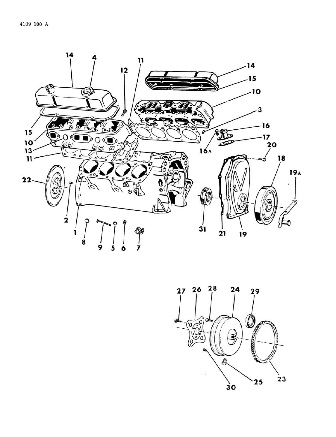 1990 Dodge Dakota Cover, chain case, cover, chain case