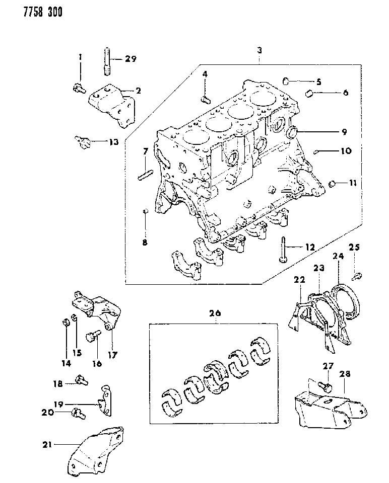 1995 Dodge Colt Switch. Oil pressure. Engine, cylinder