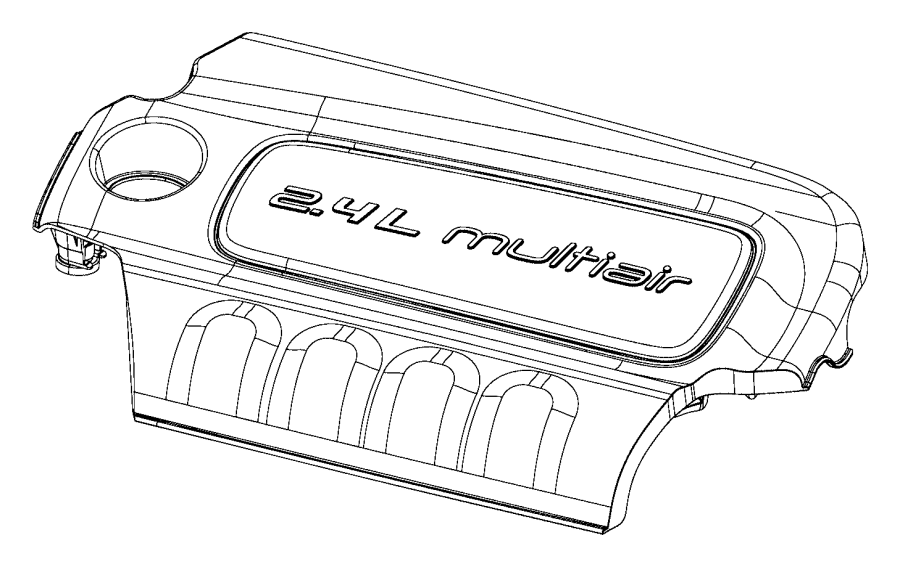 Ram ProMaster City Cover. Engine. [aftermarket t-case
