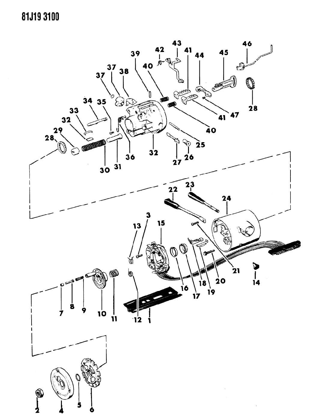 1987 Jeep Wrangler Pin, pin c. Wfloor, wcolumn, spoke