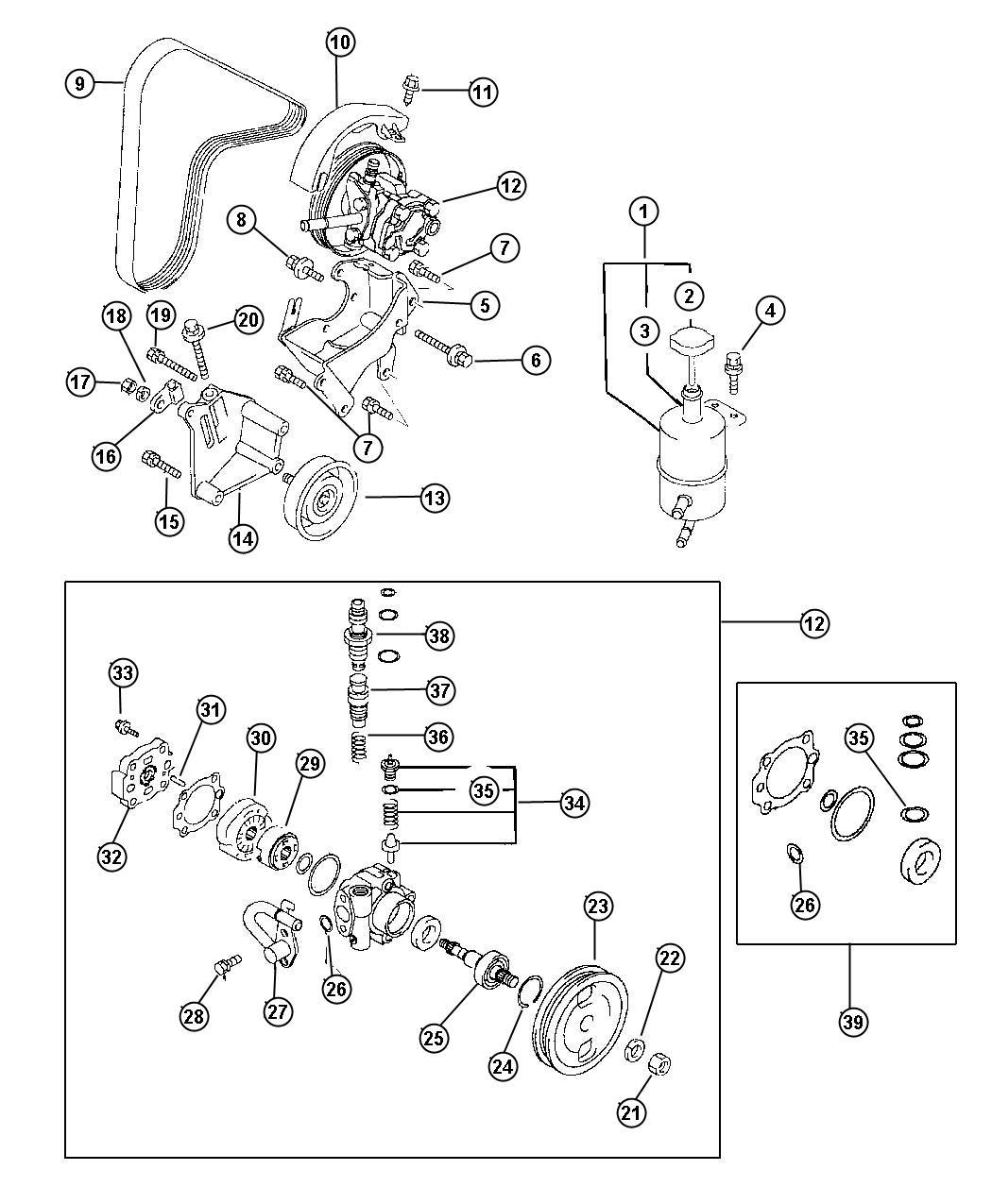 Honda Power Steering Pump Pulley