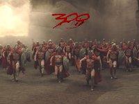 300 Heer
