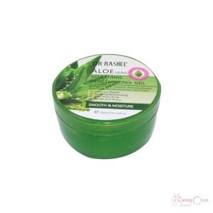 Dr rashel Aloe vera soothing moisturising gel 300ml