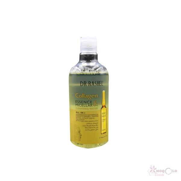 dr-rashel-collagen-essence-mecellaire