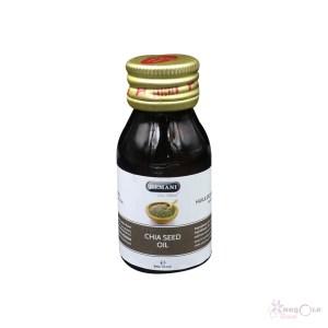 huile vegetale de chia