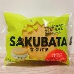 話題の進化系バターサンド・ローソンの「SAKUBATA」を食べてみた!