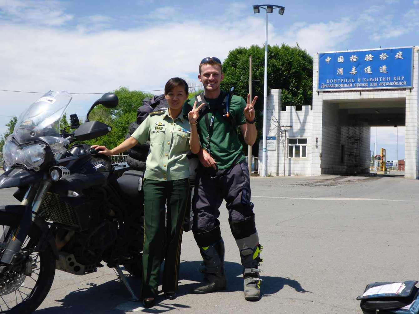 2moroRider-China-Border