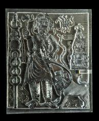 Morehshin Allahyari - Material Speculation - Nergal
