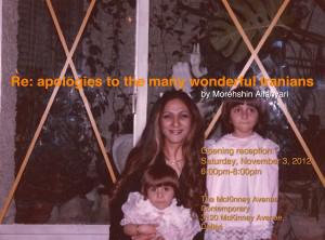 Morehshin Allahyari - Re: Apologies to the many wonderful Iranians