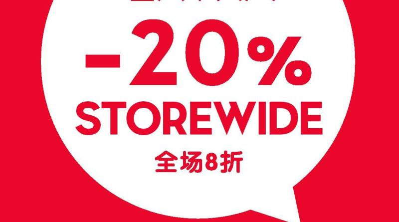 Additional 20% OFF | Kipling @ Mitsui Outlet Park