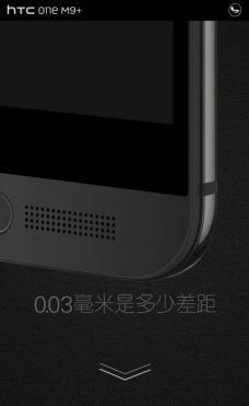 HTC One M9 Plus 5