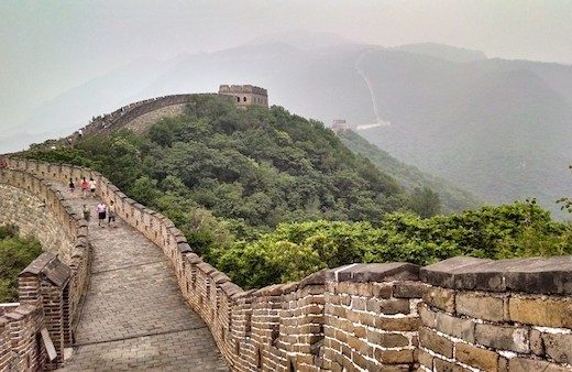 The Great Wall at Mutianyu (Photo credit: Andrew Levine)